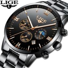 LIGE ساعة الرجال الشهيرة موضة كوارتز ساعة رجالي ساعات العلامة التجارية الفاخرة كامل الصلب الأعمال مقاوم للماء ساعة Relogio Masculino