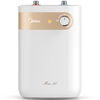5L Mini Instant Wall-mounted Electric Water Heater