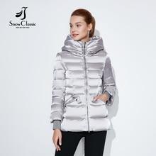 SnowClassic 2018 winter short jacket Fashionable women thick Coat Warm Jackets Hood Adjustable Waist solid font