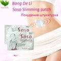 Hot sale ZB Soso Slimming patch Bang de li Slimming Navel Sticker 12*7 cm Weight Loss pad Burning Fat Plaster Slim Patch