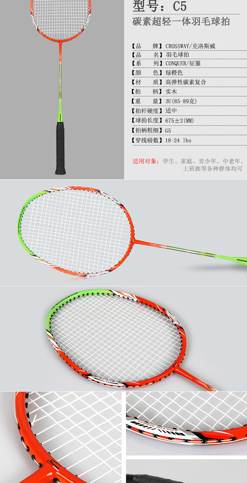 Crossway 2Pcs Best Doubles Match Badminton Rackets Carbon Smash Championships Shuttlecock Speedminton Racquets Equipment Kit Set 11