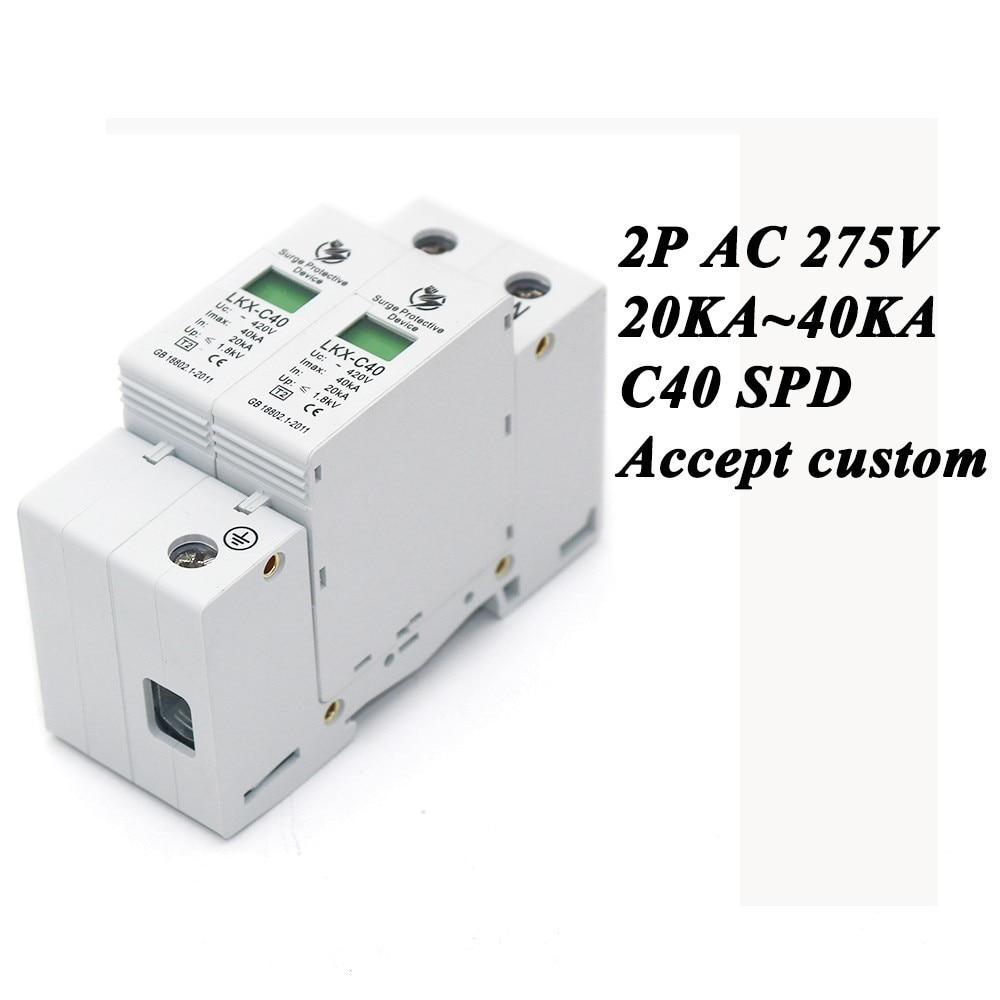 цена на Hot sale C40-2P 20KA~40KA ~275V AC SPD House Surge Protector Protective Low-voltage Arrester Device 1P+N Lightning protection