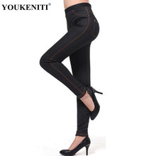 YOUKENITI Winter Pants Thicken Leggings Black Blue Elastic Large Size Warm Snow Leggings Fur Inside Slim Stretch Women Leggings
