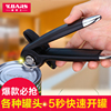Wei Bai Shi Can Opener Head Stainless Steel Safety Simple Bottle Opener Tin Cans Knife Bottle