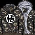 Casual Army Ggreen Camouflage Coat Jacket Dragon Ball Z Hoodie Anime Son Goku Cosplay Costume Winter Men's Warm Sweatshirts
