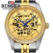 Binger new man CZ diamond watch white gold quality brand automatic mechanical watches luxury sapphire ruby