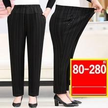 Middle aged Grandmother Plus velvet Trousers Fashion Casual Loose Elastic Waist Women Pants Large size Warm Female Winter Pants