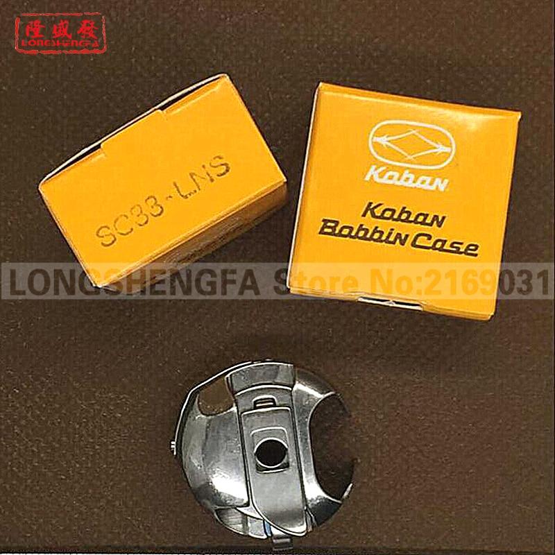 1pc SC33 LNS Koban bobbin case for Tajima Barudan SWF Chinese embroidery machine spare parts HOT SALES original authentic