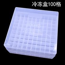 1,8 мл лабораторная Лаборатория Пластик 100 розетки центрифуги трубки стенд держатель коробка 12,5X12,5 мм Размер сетки