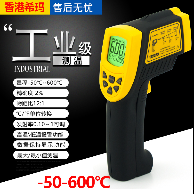 AR842A+AS842A Infrared Thermometer -50-600 C Industrial Thermometer Thermometer Portable thermometer