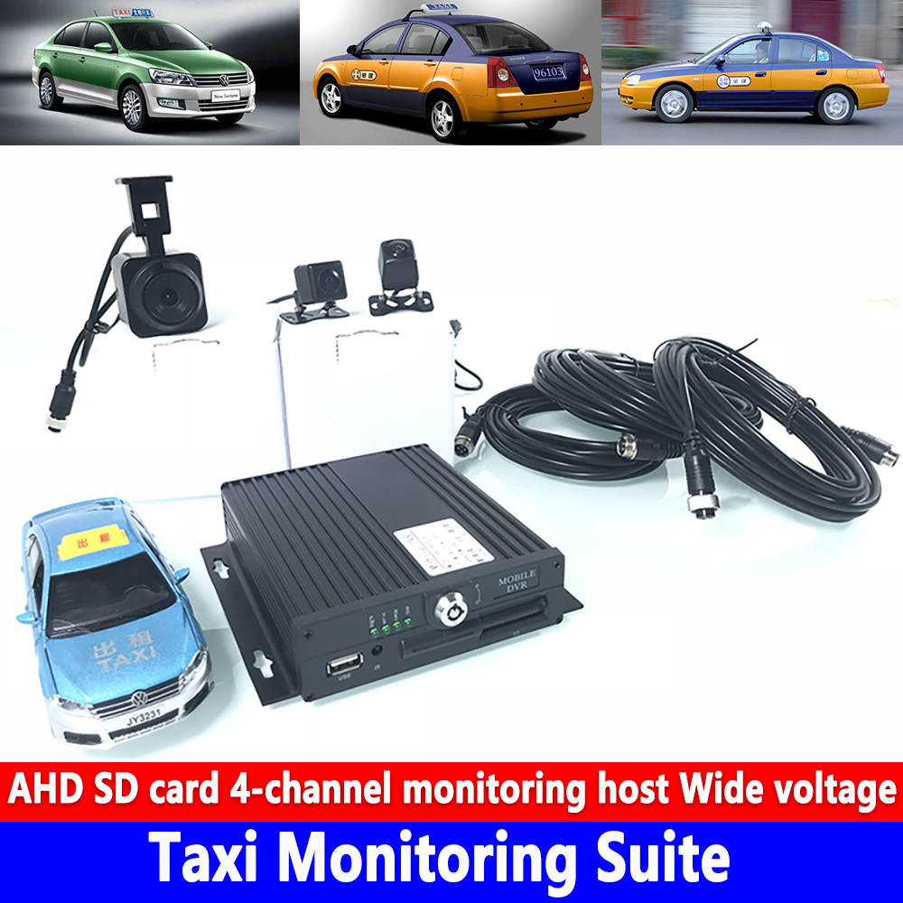 AHD SD card 4-channel monitoring host wide voltage taxi monitoring kit Tanker/private car/trailer Car monitoring special wireAHD SD card 4-channel monitoring host wide voltage taxi monitoring kit Tanker/private car/trailer Car monitoring special wire