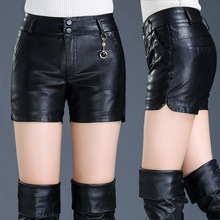 Female Shorts Slim Leather Skinny High Waist Shorts Boots Women PU Cool Shorts Outside Wear