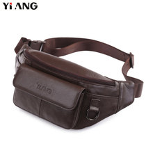 YIANG Brand Designer Men Waist Cross Body Bag Real Leather Chest Solid Color Phone Pouch Fanny Pack Adjustable Packs