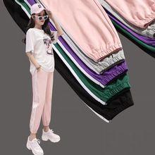 Хлопковые леггинсы для беременных с боковой полосой, повседневные шаровары для беременных, брюки для кормящих женщин, спортивная одежда