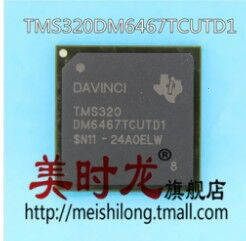 IC free shipping 100% new original TMS320DM6467TCUTD1 TMS320DM6467GUT6 TMS320DM6467 BFBGA529 10pcs free shipping pt2262 dip 18 encoding decoder ic new original