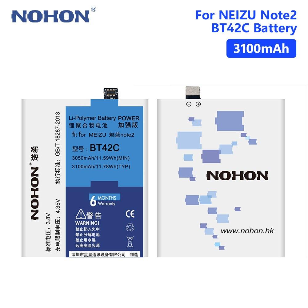 Купить NOHON 3,8 в 3100 мАч BT42C батарея литий ионная батарея Замена для Meizu M2 Note (Meilan Note 2) смартфонов с установки инструменты на Алиэкспресс