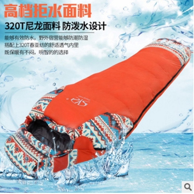 15 20 Degree Outdoor Camping Travel Duck Down Super Warm ...