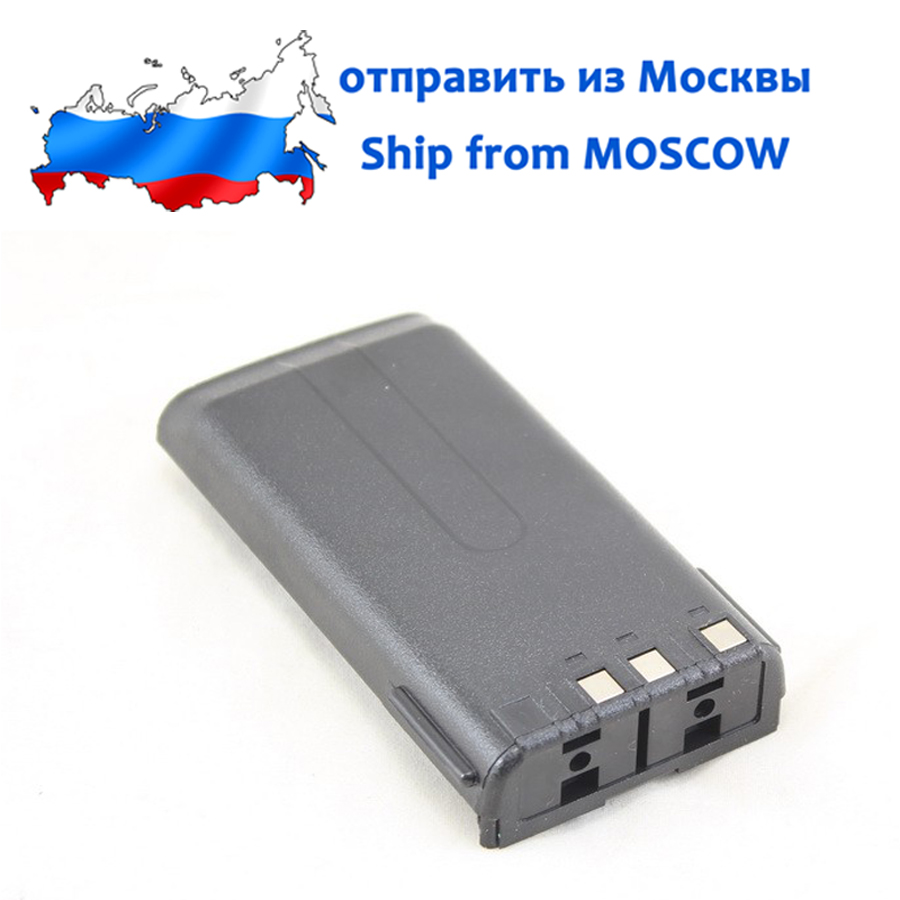 SHIP FROM RUSSIA KNB-14 KNB-15H 1800mAh Ni-MH Battery Pack for TK260 TK360 TK270 TK370 TK272 TK2100 TK3100 TK3107 TK2107 Radio