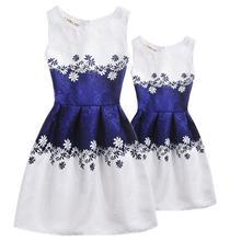 Платье для мамы и дочки с принтом бабочек