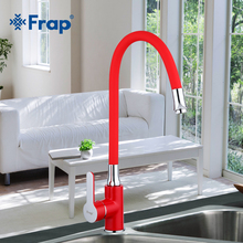 Frap Business Style Red Silica Gel Nose Any Direction Red Kitchen Faucet Cold and Hot Water Mixer F4043