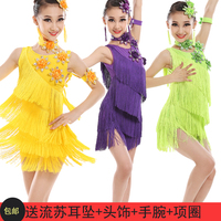 Children S Latin Dance Costumes Girls Tassel Latin Dance Dress Students Stage Performance Costumes Sequined Tassels
