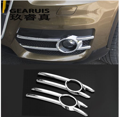 Car styling Front Rear Fog Lamp Frame Decal Covers Stickers Trim For Audi q3 2013 2015 Lights Decorative Strips auto Accessories