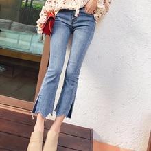 Mishow Женские джинсовые брюки MX18A2336