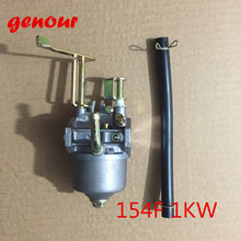 good quality 152F 154F carburetor for 1KW gaoline generator, carburetor fits for LT1200 gasoline generator parts replacement.
