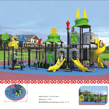 2017 YLW Amusement Multi functional outdoor playground for park OUT1639 with CE TUV certificates OUT1639