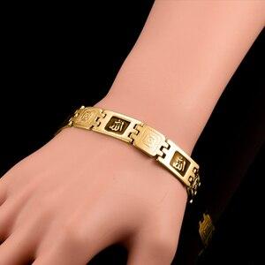 Image 4 - Moda Altın Renk Müslüman Allah Bilezik İslam Dini Bilezik Bileklik Erkekler Kadınlar Için Takı Hediye