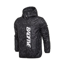 Splash Running Jacket