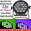 12xLot 2017 LED Flat Par 18x12W RGBW DMX Stage Lights Business Lights High Power Light with Professional for Party KTV Disco DJ