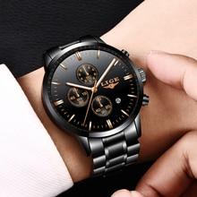 цена на LIGE Fashion Gold Watches Top Brand Luxury Business Men Watch Waterproof Quartz Clock Military Sport Watch Relojes Hombre 2018