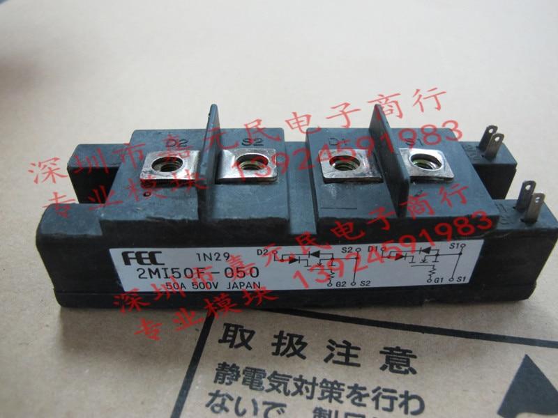 все цены на  Fuji original. module 2MI50F-050 2DI300A-050 2DI300A-050  онлайн