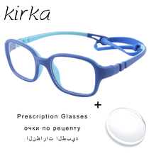 TR90 Prescription Glasses Flexible Kids Eyeglasses Graduated Myopia Reading Astigmatism