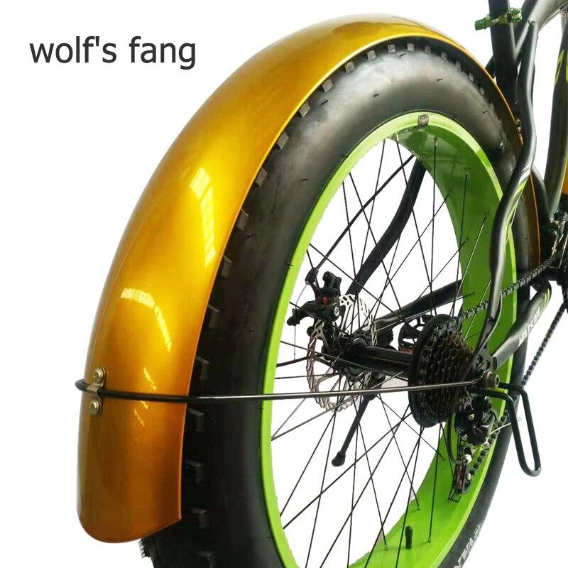 Волк Клык снегоход велосипедные Крылья велосипедный щиток крыло велосипед Железный материал прочный полный охват бесплатная доставка