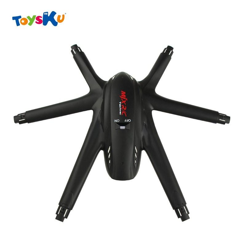 MJX X600 Quadcopter Spare Parts Main Body Upper and Lower Body Shell Cover Case Accessories аккумуляторная дрель шуруповерт patriot the one br 181li 180201425