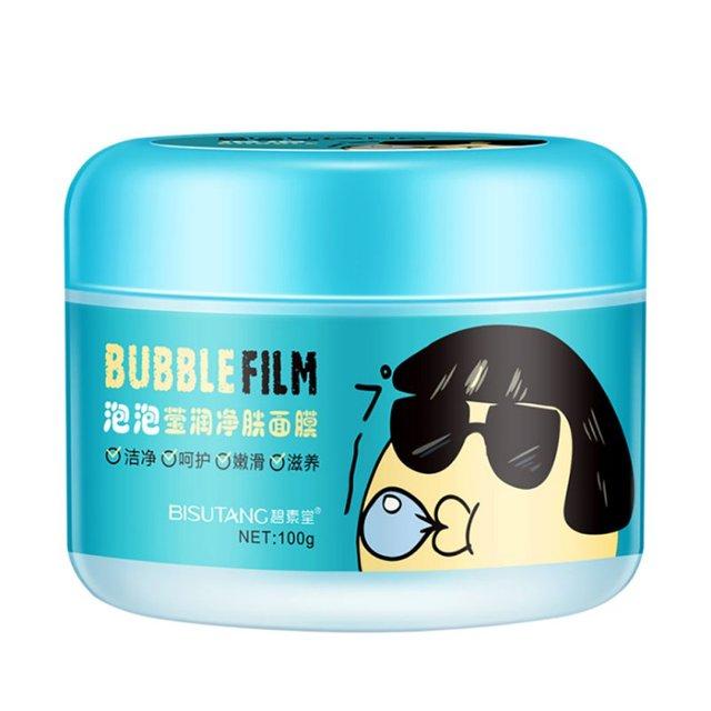 100g de espuma humectante para blanquear el Control del aceite para reducir los poros máscara Facial burbuja lavable máscara Facial cuidado de la piel