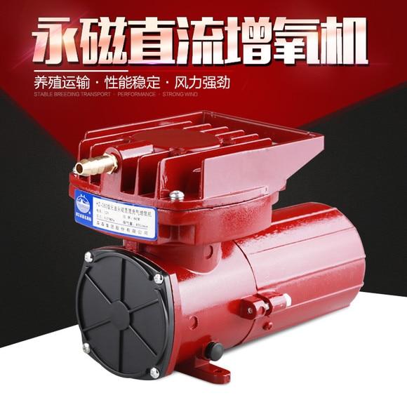125L/min 120W 12V 24V SUNSUN Aquarium DC Permanent Magnetic Aerator Air Compressor Pump Hydroponics Pond