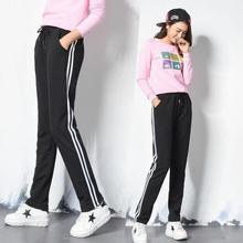 Summer Spring Fashion Women Double White Stripe Harem Pants Casual Simple OL Ladies Pant trousers Clothes