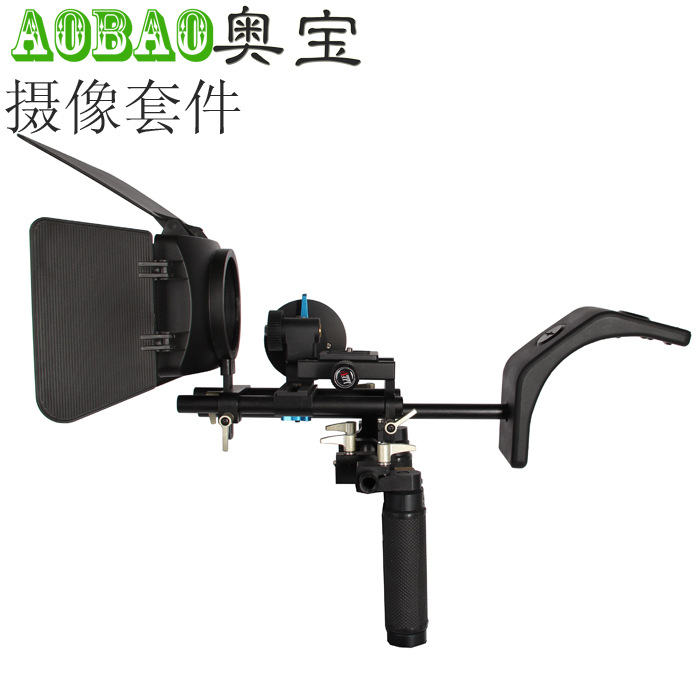 CD50      DSLR Camera Rig Follow Focus Shoulder Rig, Video DSLR Rig Support System Steadycam Steadicam Stabilizer dslr rig double hand handgrip shoulder