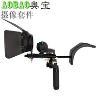 CD50 DSLR Camera Rig Follow Focus Shoulder Rig, Video DSLR Rig Support System Steadycam Steadicam Stabilizer