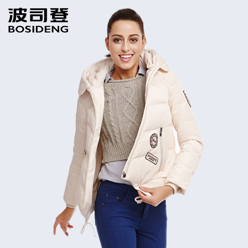 BOSIDENG women down coat loose down jacket hooded high quality sold color zipper casual wear milk white B1501404
