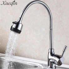 Xueqin chrome swivel torneira da cozinha moderna bacia torneiras misturadora liga torneira do banheiro misturador da cozinha de água fria e quente