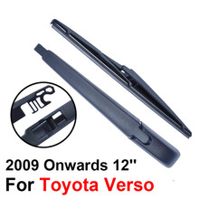 Rear Windscreen Wiper and Arm For Toyota Verso 2009 Onwards 12'' 5 door estate High Quality Iso9000 Natural Rubber sliverysea rear windscreen wiper and arm for honda airwave 2009 onwards 14 5 door wagon high quality iso9000 natural rubber