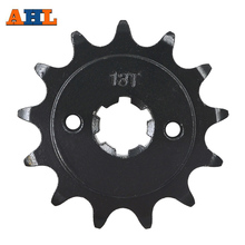 Motorcycle Chain 520 Front Sprocket 13T 14T 15T For Yamaha YFS200 Blaster 1989 2006 TTR230 2005 2006 YFS 200 TTR 230
