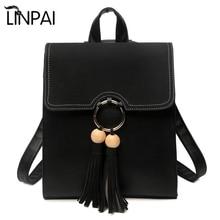 Linpai модные женские туфли рюкзак высокое качество искусственная кожа кольцо daybacks женщины сумка на плечо кисточка милый школьный для леди Рюкзаки