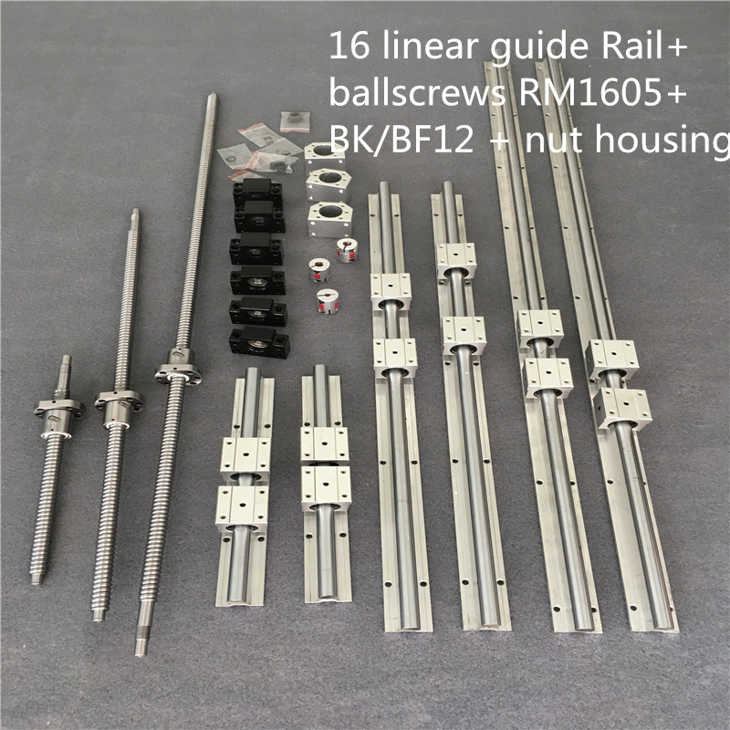 3 Set Ballscrew SFU1605-300/500/700+3BK/BF12 & 3set BK/BF12 & 6pcs SBR16 Linear Guide Rails & 3 Couplers For CNC Kit