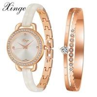 Xinge Brand Fashion Bracelet Watches Set Luxury Women Gold Crystal Quartz Watches Ladies Dress Jewelry Electronic