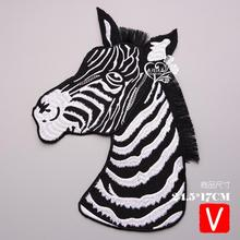 embroidery big Zebra patches for jackets,animal badges jeans, zebra appliques clothing A627